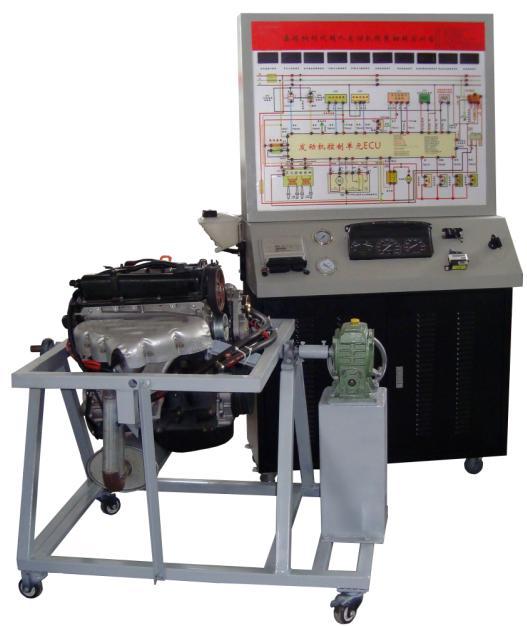 学员可直观对照电路图和发动机实物,认识和分析控制系统的工作原理.