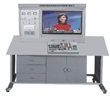 家电音视频维修技能实训考核装置(32寸液晶)