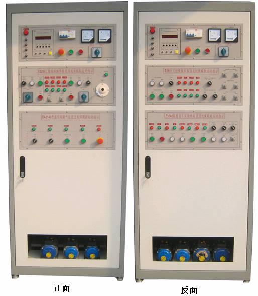 BC-760机床电气技能实训考核鉴定装置