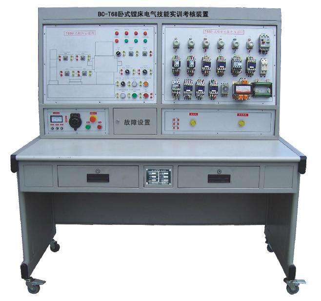 BC-T68型 卧式镗床技能实训考核装置