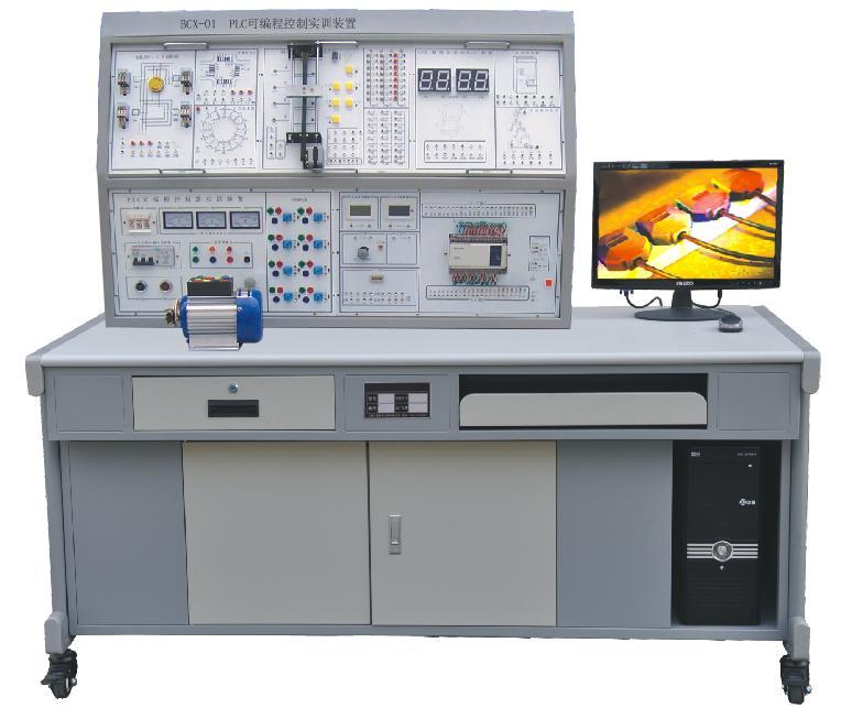 BCX-01 PLC可编程实训装置