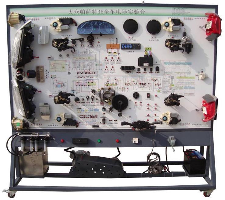 大众帕萨特B5全车电器实训台