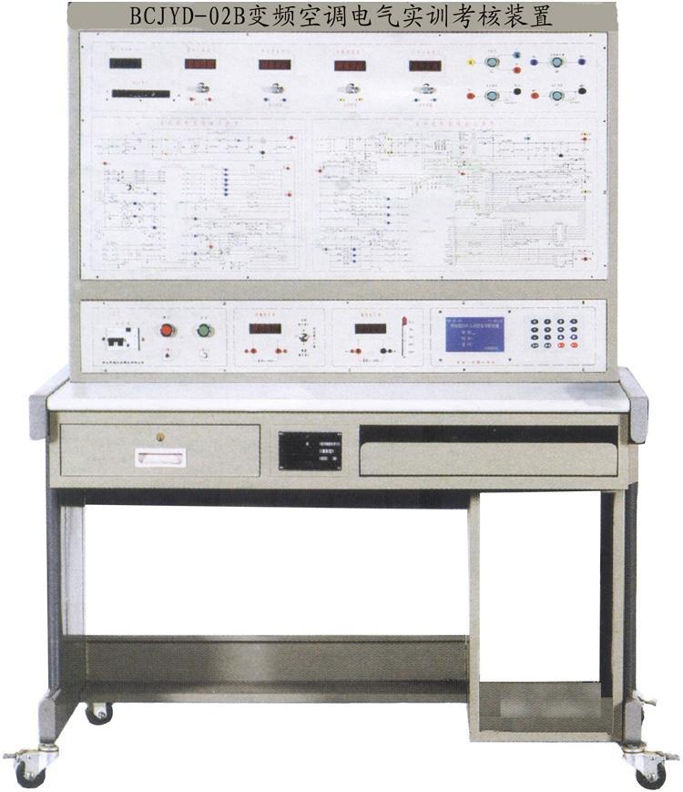 变频空调电气实训考核装置