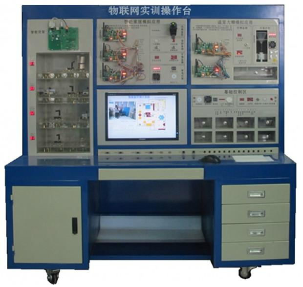 智能家居系统控制实验实训装置