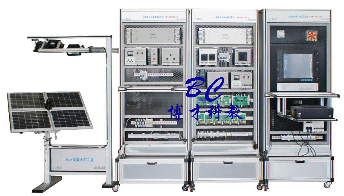 光伏发电设备安装与调试实训系统