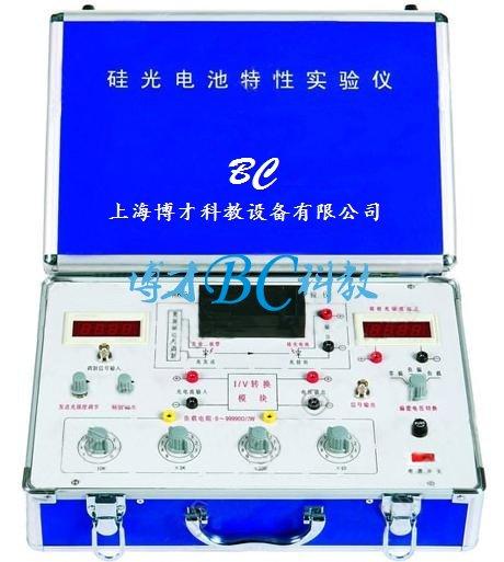 肏b综合网_bc-pvt002a/b型 硅光电池光伏特性综合实验仪